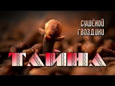Haj kezelés Chisinau